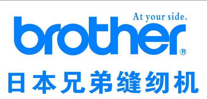 兄弟缝纫机