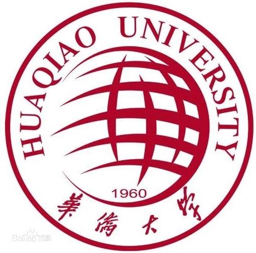 热烈祝贺我司成功中标华侨大学噪声与振动分析系统采购项目